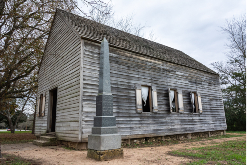 This unassuming structure is where Texas was formed.